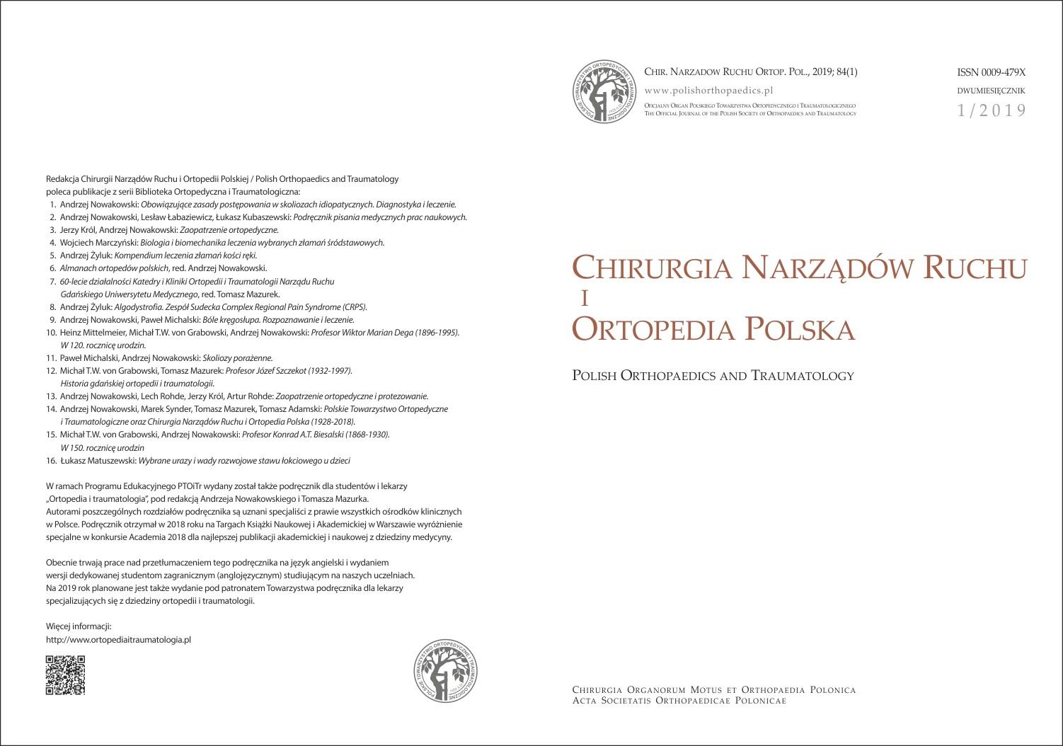 orto-cover-new_2019-1_druk_6-03-2019